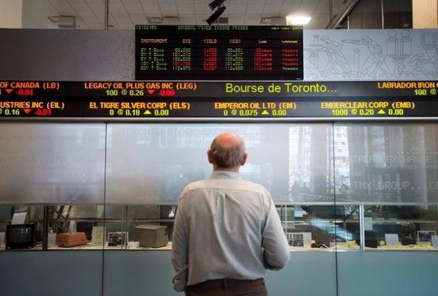TSX up on energy stocks