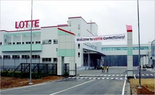 'Lotte Confectionery's revenue to decline in H2'