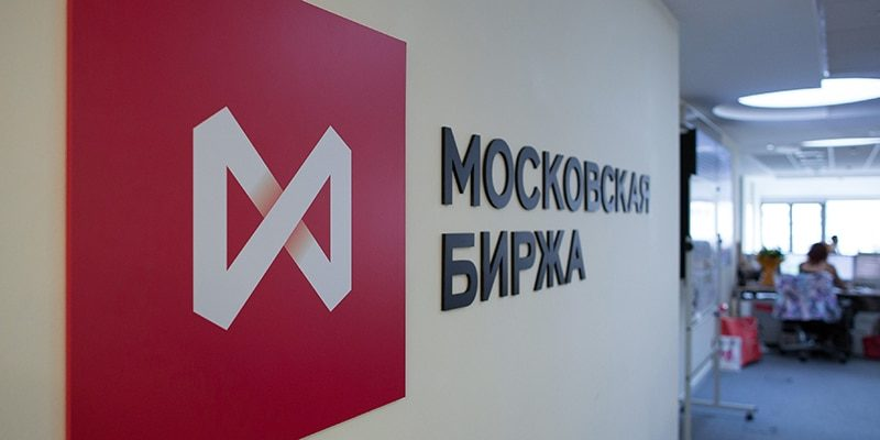 MOEX Reports Slump in Money Market, Spike in Equities Trading for September