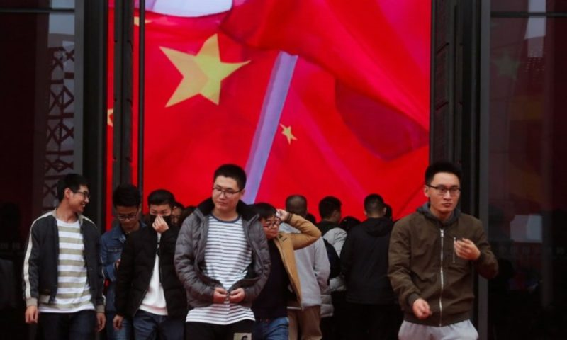 Beijing Pioneering Citizens' 'Points' System Critics Brand 'Orwellian'