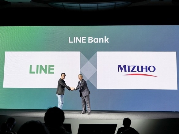 Naver gains momentum from Line's expansion