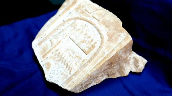 Egypt 'recovers smuggled artefact' from UK auction