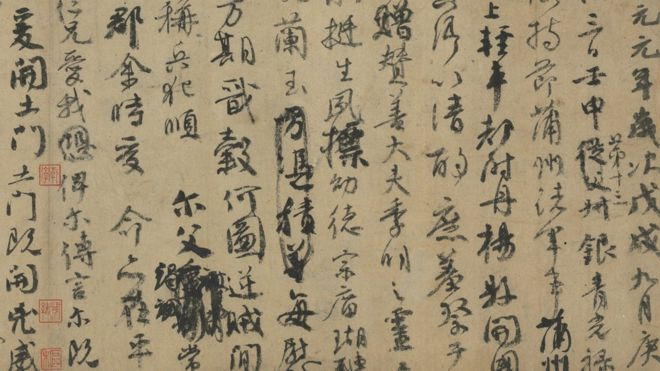 Why a 1,200-year-old calligraphy piece angered China