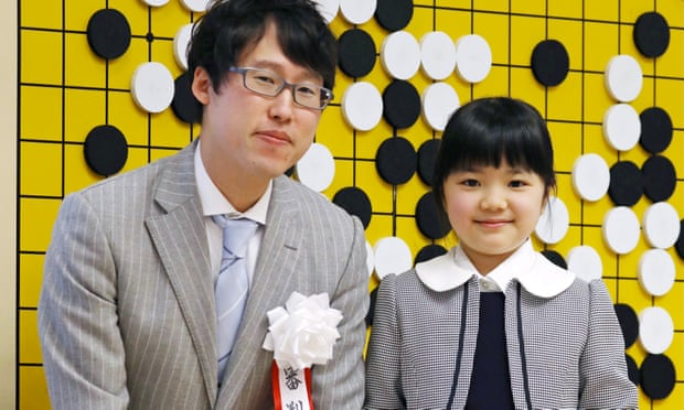 Go-getter: Japanese girl, nine, becomes strategy game's youngest professional