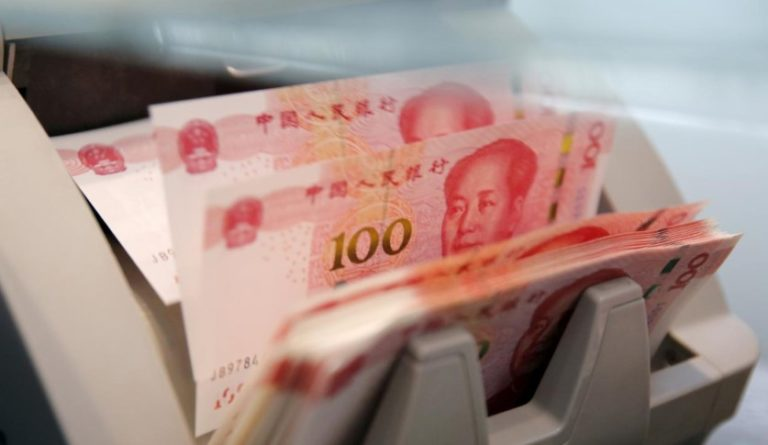 Bank of China to enable payment in yuan on U.S. e-commerce platforms: Xinhua