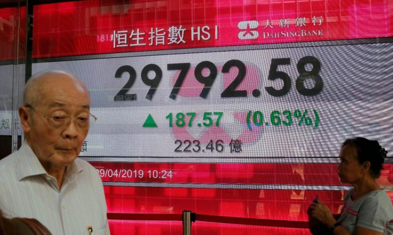 Asian Stocks Mixed After New Wall Street Highs