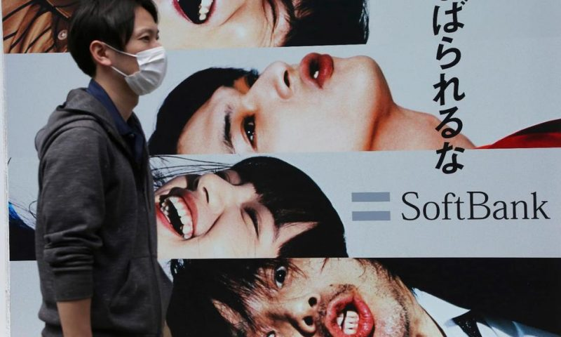 Japan's Softbank to Spend $4B to Hike Stake in Yahoo Japan