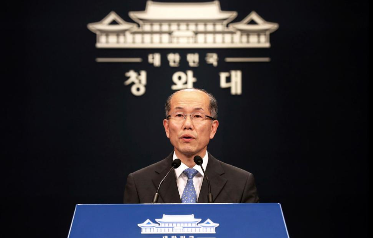 S. Korea, Japan Fail to Resolve Growing Trade Dispute
