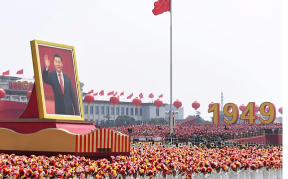 China anniversary: Beijing celebrations mark 70 years of Communist rule