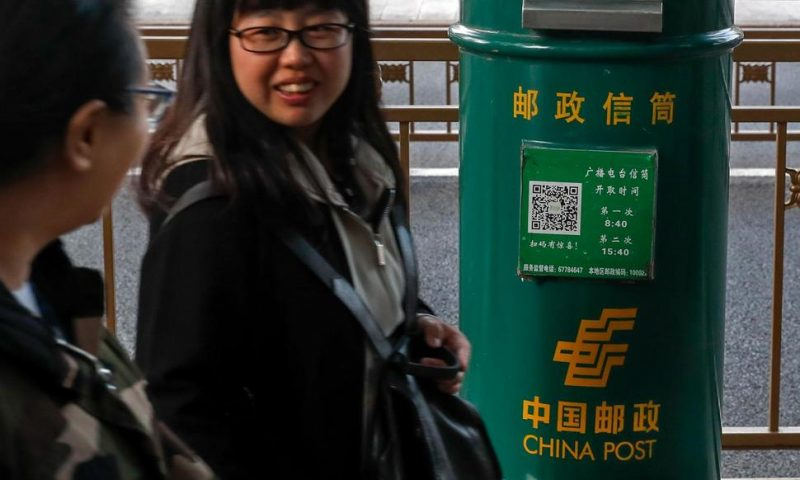 China Says Postal Fees to Rise After US Complaint