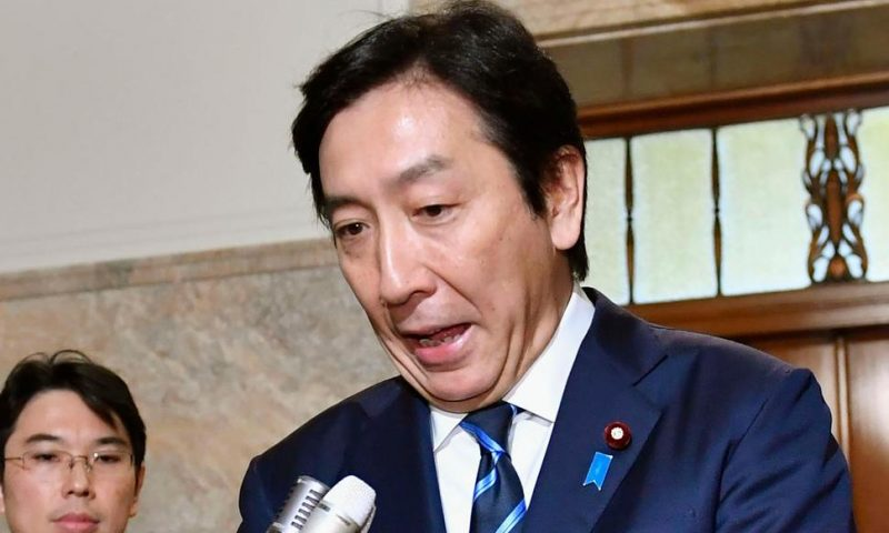 Japan Trade Minister Resigns Over Vote Buying Scandal