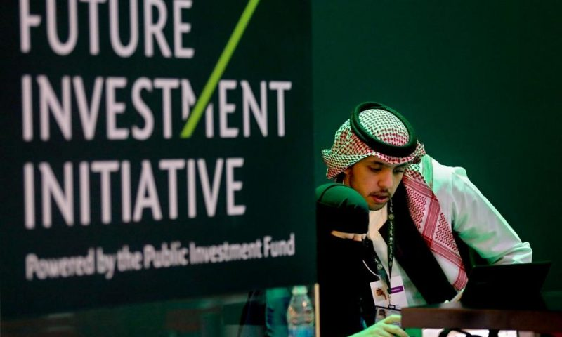 Investors Return to Saudi Arabia as Lucrative Oil IPO Looms