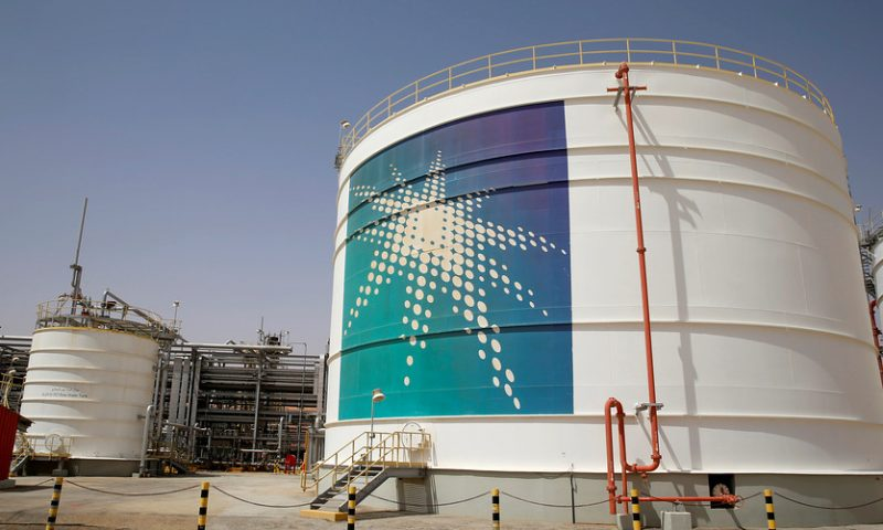 Saudi Aramco unveils IPO prospectus, will sell up to 0.5% of shares to individual investors