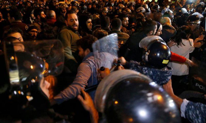 Lebanese Central Bank Slashes Interest Rates Amid Crisis