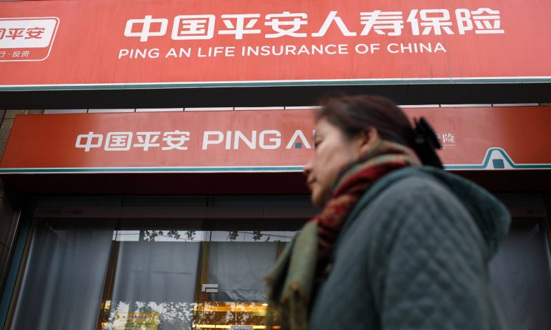 Equities Analysts Set Expectations for Ping An Insurance (Group) Company of China's FY2019 Earnings (OTCMKTS:BYDDY)