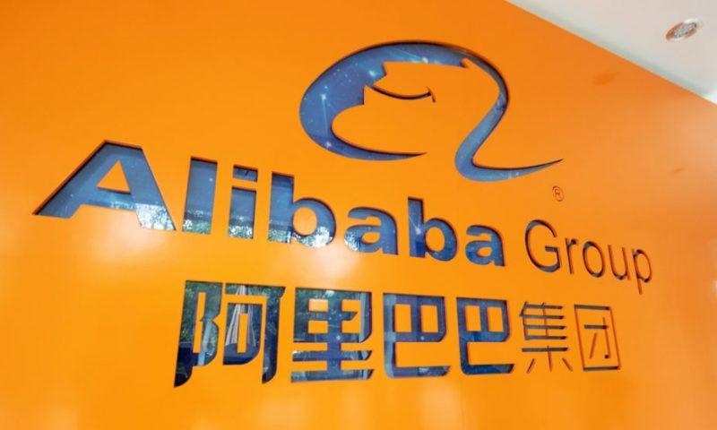 Alibaba Chairman Says China's Antitrust Rules 'Necessary'