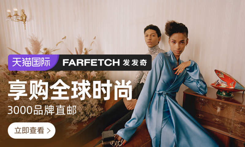 Farfetch shares soar after $1.15 billion Alibaba, Richemont, Artemis investment