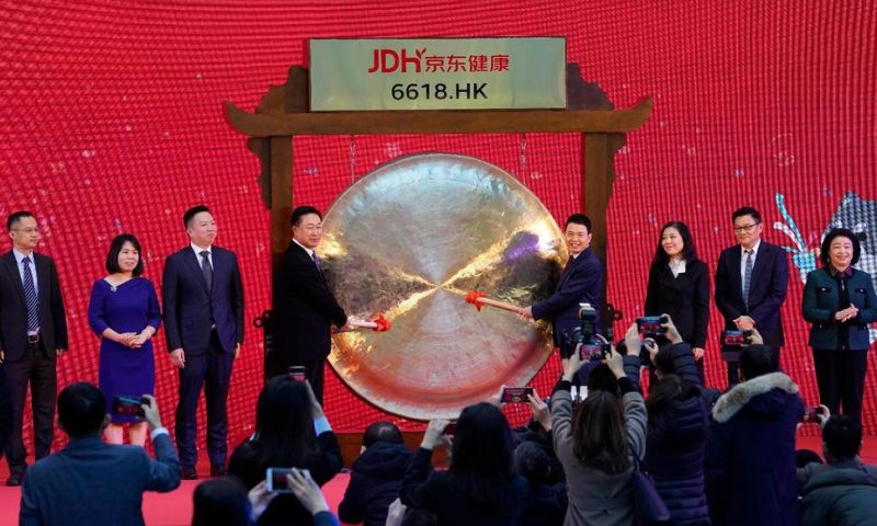 Chinese Online Platform JD Health Rises 50% in Stock Debut