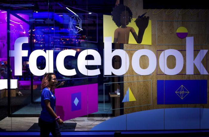 Facebook Inc. (FB) Dips 2.52%