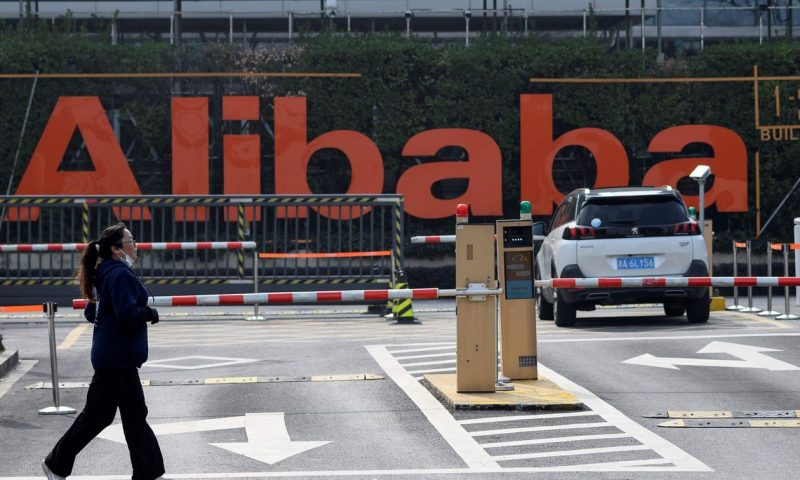 Alibaba stock slips despite earnings beat as company talks up continued investments