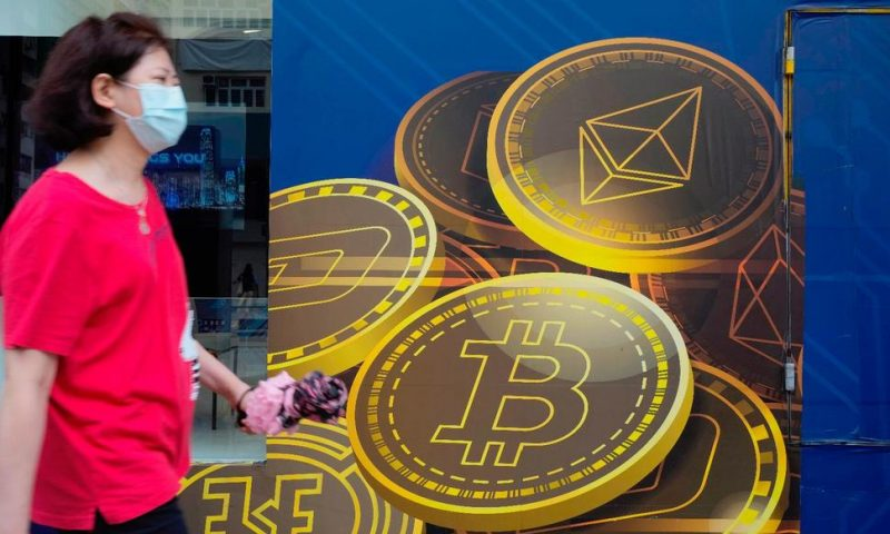 Chinese Banks Promise to Step up Cryptocurrency Ban